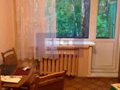Квартиры,  Московская область Пушкино, цена 3 200 000 рублей, Фото