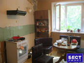 Квартиры,  Москва Щукинская, цена 5 500 000 рублей, Фото