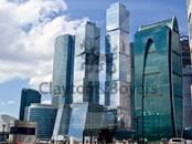 Квартиры,  Москва Выставочная, Фото