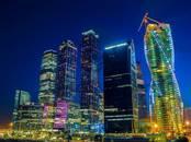 Квартиры,  Москва Выставочная, цена 185 726 528 рублей, Фото