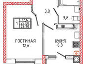 Квартиры,  Ставропольский край Ставрополь, цена 994 950 рублей, Фото