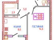 Квартиры,  Ставропольский край Ставрополь, цена 1 085 000 рублей, Фото