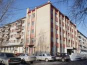 Другое,  Тюменскаяобласть Тюмень, цена 46 500 000 рублей, Фото