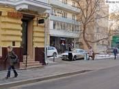 Другое,  Москва Пушкинская, Фото