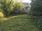 Земля и участки,  Московская область Пушкино, цена 2 300 000 рублей, Фото