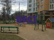 Квартиры,  Москва Молодежная, цена 36 500 000 рублей, Фото