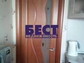 Квартиры,  Московская область Балашиха, цена 4 690 000 рублей, Фото