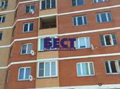 Квартиры,  Московская область Истра, цена 3 950 000 рублей, Фото