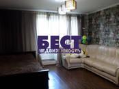 Квартиры,  Московская область Балашиха, цена 7 000 000 рублей, Фото