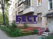 Квартиры,  Московская область Балашиха, цена 3 420 000 рублей, Фото