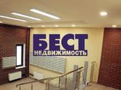Квартиры,  Московская область Балашиха, цена 4 456 000 рублей, Фото