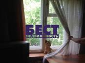 Квартиры,  Московская область Балашиха, цена 4 100 000 рублей, Фото
