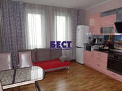 Квартиры,  Московская область Балашиха, цена 5 200 000 рублей, Фото