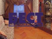 Квартиры,  Московская область Реутов, цена 6 600 000 рублей, Фото