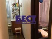 Квартиры,  Московская область Балашиха, цена 3 782 380 рублей, Фото