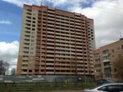 Квартиры,  Московская область Подольск, цена 2 732 000 рублей, Фото