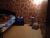 Квартиры,  Москва Юго-Западная, цена 9 090 000 рублей, Фото