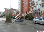 Офисы,  Краснодарский край Краснодар, цена 2 700 000 рублей, Фото