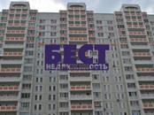 Квартиры,  Московская область Балашиха, цена 3 999 000 рублей, Фото
