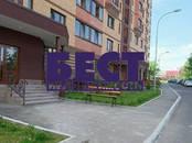 Квартиры,  Московская область Истра, цена 3 180 000 рублей, Фото