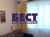 Квартиры,  Московская область Балашиха, цена 3 100 000 рублей, Фото