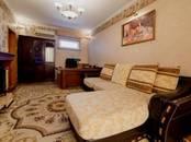 Квартиры,  Московская область Королев, цена 13 000 рублей/мес., Фото