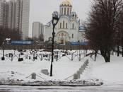 Квартиры,  Москва Ясенево, цена 6 300 000 рублей, Фото