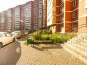 Квартиры,  Москва Аннино, цена 4 282 450 рублей, Фото