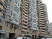 Квартиры,  Москва Теплый стан, цена 19 500 000 рублей, Фото