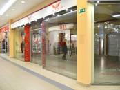 Магазины,  Московская область Балашиха, цена 220 000 рублей/мес., Фото