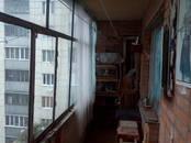 Квартиры,  Курскаяобласть Курск, цена 2 900 000 рублей, Фото