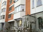 Квартиры,  Москва Бабушкинская, цена 9 800 000 рублей, Фото