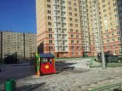 Квартиры,  Московская область Подольск, цена 3 933 000 рублей, Фото