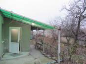Дома, хозяйства Крым, цена 2 300 000 рублей, Фото