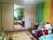 Квартиры,  Омская область Омск, цена 1 680 000 рублей, Фото