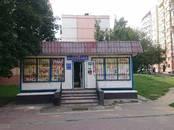 Другое... Разное, цена 1 350 000 рублей, Фото