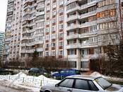 Квартиры,  Москва Крылатское, цена 15 000 000 рублей, Фото