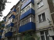 Квартиры,  Республика Татарстан Казань, цена 2 300 000 рублей, Фото