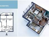 Квартиры,  Ярославская область Ярославль, цена 3 064 000 рублей, Фото