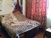 Квартиры,  Москва Строгино, цена 10 900 000 рублей, Фото