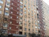 Квартиры,  Москва Водный стадион, цена 8 500 000 рублей, Фото