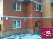 Квартиры,  Московская область Пушкино, цена 3 960 000 рублей, Фото