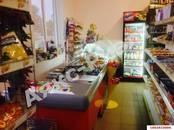 Другое,  Краснодарский край Армавир, цена 7 500 000 рублей, Фото