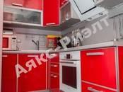 Квартиры,  Краснодарский край Краснодар, цена 3 680 000 рублей, Фото