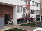 Офисы,  Краснодарский край Краснодар, цена 6 300 000 рублей, Фото