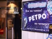 Другое,  Санкт-Петербург Московские ворота, цена 140 000 000 рублей, Фото