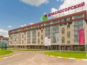 Другое,  Московская область Нахабино, Фото