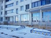 Магазины,  Московская область Красногорск, цена 11 414 500 рублей, Фото