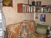 Дома, хозяйства,  Новосибирская область Новосибирск, цена 4 300 000 рублей, Фото