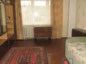 Квартиры,  Московская область Серпухов, цена 2 800 000 рублей, Фото